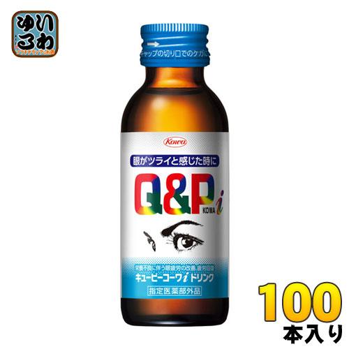 興和新薬 キューピーコーワiドリンク 100ml 瓶 100本 (50本入×2まとめ買い)〔栄養ドリンク 栄養補給〕