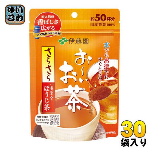 伊藤園 お~いお茶 さらさらほうじ茶 40g 30袋入〔国産茶葉100% 粉末 インスタントほうじ茶〕