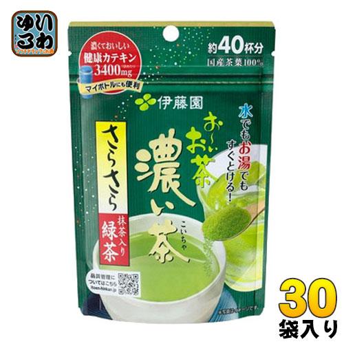 〔クーポン配布中〕伊藤園 お~いお茶 濃い茶 さらさら抹茶入り緑茶 32g 30袋入〔国産茶葉100% 粉末〕