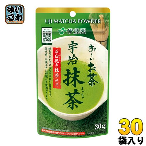 伊藤園 お~いお茶 宇治抹茶 30g 30袋入〔まっちゃ GREENTEA 粉末茶〕