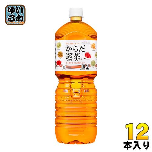日本全国送料無料 コカ コーラ直送 ブランド激安セール会場 コーラ 授与 からだ巡茶 2L 12本 ペットボトル まとめ買い 6本入×2 〔お茶〕