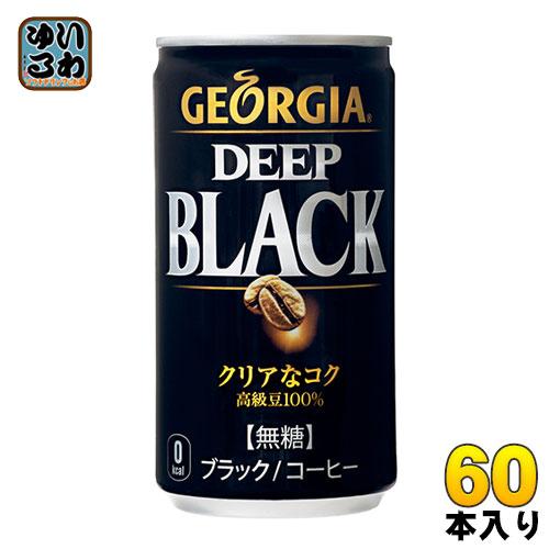 コカ・コーラ ジョージア ディープブラック 185g 缶 60本 (30本入×2まとめ買い)