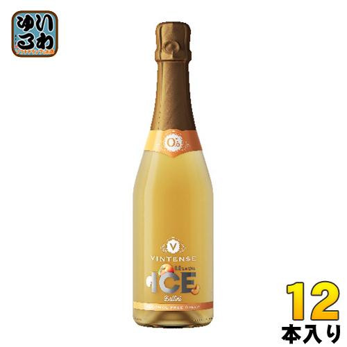 湘南貿易 ヴィンテンスアイス・ベリーニ 750 ml 瓶 12本入〔ノンアルコールワイン 炭酸 スパークリング モクテル〕