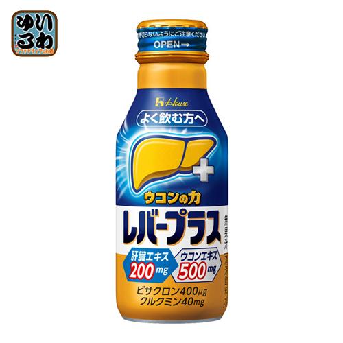 ハウスウェルネス ウコンの力 レバープラス 100ml ボトル缶 60本 (30本入×2 まとめ買い)〔うこん よく飲む方へ うこんの力 肝臓エキス クルクミン 〕
