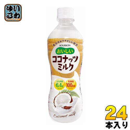 送料無料 一部地域除く 2020モデル 高品質 ブルボン おいしいココナッツミルク 〔果汁飲料〕 430ml 24本入 ペットボトル