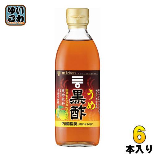 ミツカン うめ黒酢 6倍希釈用 500ml 瓶 6本入〔内臓脂肪 機能性表示食品 果実酢 梅酢 ウメ酢〕