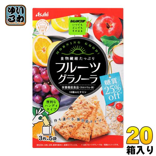 アサヒグループ食品 バランスアップ フルーツグラノーラ糖質25%オフ 20箱入〔ロカボ カルシウム 鉄 食物繊維 10種のビタミン 糖質が気になる方に〕