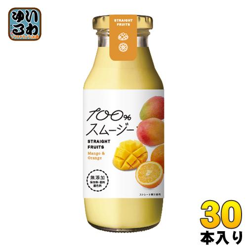 ビッグバーンフーズ 100%スムージー マンゴー&オレンジ 180g 瓶 30本入〔オランダ産 ミックススムージー 果汁100% ストレート果汁〕
