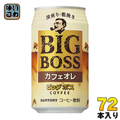 サントリー BIG BOSS ビッグ ボス カフェオレ 350g 缶 72本 (24本入×3 まとめ買い)〔缶コーヒー 大きめ〕