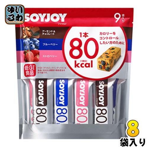 大塚製薬 SOYJOYソイジョイ カロリーコントロール(80kcal) 9本入 8袋入〔そいじょい バラエティパック グルテンフリー 低糖質 ロカボ 栄養補助食品〕