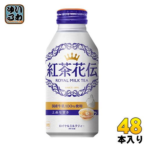 コカ・コーラ 紅茶花伝 ロイヤルミルクティー 370ml ボトル缶 48本 (24本入×2 まとめ買い)〔紅茶 ミルクティー 国産牛乳 セイロン〕