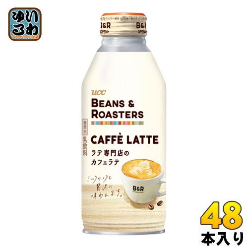 送料無料 オンライン限定商品 一部地域除く UCC BEANS ROASTERS CAFFE LATTE ボトル缶
