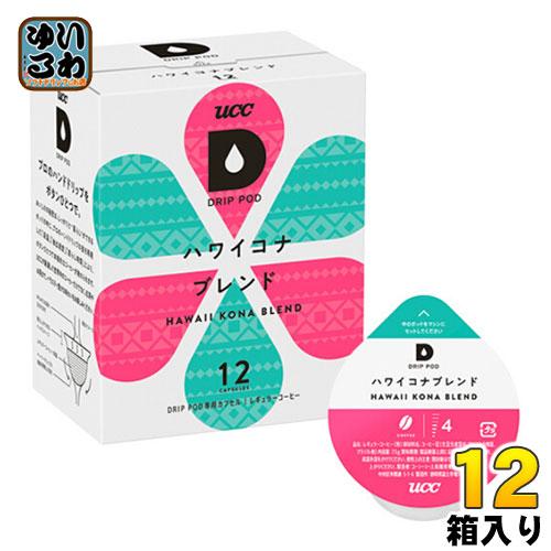 【送料無料/一部地域除く】 UCC DRIP POD(ドリップポッド) ハワイコナブレンド 12杯×12箱 (6箱入×2 まとめ買い) 〔コーヒー〕