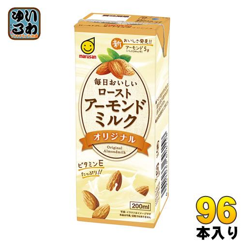 〔クーポン配布中〕 マルサンアイ 毎日おいしい ローストアーモンドミルク オリジナル 200ml 紙パック 96本 ( 24本入×4 まとめ買い)