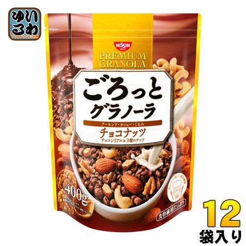 【送料無料/一部地域除く】 日清シスコ ごろっとグラノーラ チョコナッツ 400g 12袋(6袋入×2 まとめ買い)
