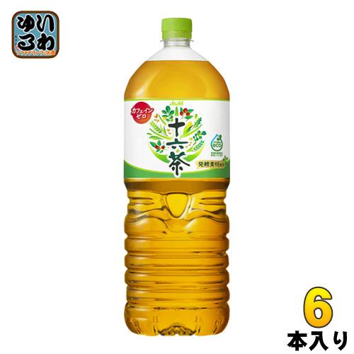 送料無料 一部地域除く アサヒ 十六茶 オンラインショッピング 2L 〔お茶〕 ペットボトル 6本入 激安通販専門店