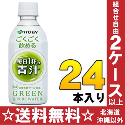 Itoen 大口多喝綠茶汁 350g 寵物 24 件 [通常大麥葉甘藍碳水化合物零藍色的果汁飲料。