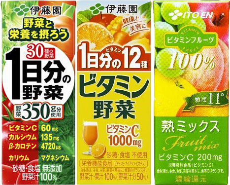Fruit & veggies vegetable juice of 3 set 36 pieces [paper packs and take juice]