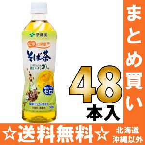 Japanese wisteria garden lore health tea by tea 500 ml pet 24 pieces × 2 Summary buy [was I'm buckwheat tea Tartars dattan near tea decaffeinated zero caffeine]