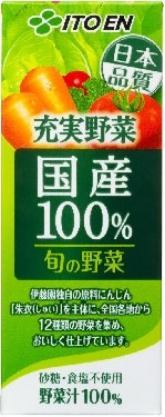 24 200 ml of Ito En, Ltd. enhancement vegetables domestic 100% seasonal vegetables pack Motoiri [vegetables juice]