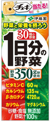 Japanese wisteria Garden one day minutes vegetables 200 ml paper pack 24 pieces [ITOEN Sweety pie a day's vegetables vegetable juice Pack 200 mm.