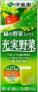 200 ml of Sono Ito enhancement vegetables green vegetables mixture paper pack 24 Motoiri *3 bulk buying (vegetable juice)