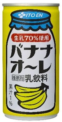 Japanese wisteria garden banana-Les 190 g can 30 pieces [banana ore]