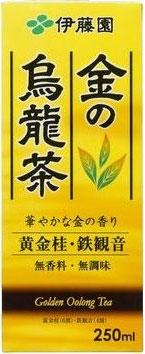 Japanese wisteria garden gold oolong tea 250 ml paper pack 24 PCs [oolong tea Golden Katsura 101]