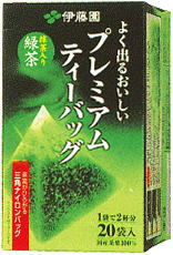 20 bags of *8 green tea treasuring [tea pack] with Ito En, Ltd. premium tea bag powdered green tea