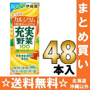 24 *2 Ito En, Ltd. enhancement vegetables full ripeness banana mixture 200 ml pack Motoiri bulk buying []