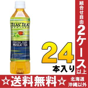 Japanese wisteria garden TEAS ' TEA Light Style Muscat tea 500 ml pet 24 pieces