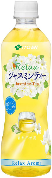 Japanese wisteria garden Relax Jasmine tea 500 ml pet 24 pieces [Jasmine tea Jasmine teas じゃすみん-tee-tea unsweetened tea.