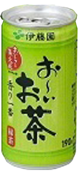 Itoen and-or tea green tea 190 g cans 20 pieces x 3 Summary buy