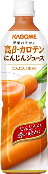 720 ml of 15 Kagome mellow carrot pet Motoiri []