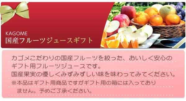 可果美食品國產富士蘋果汁160g罐30條裝[KAGOME蘋果汁蘋果汁蘋果汁]