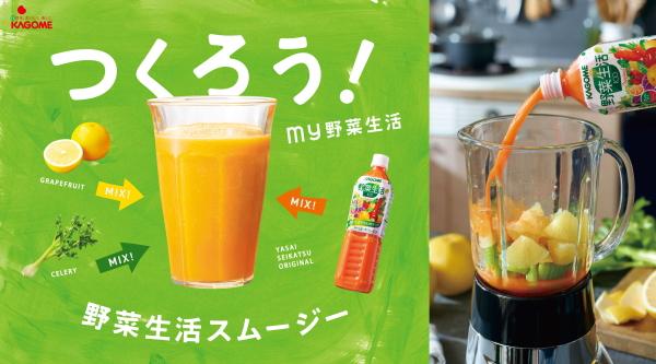 可果美食品蔬菜生活100原始物200ml报纸膜面护肤24本入〔蔬菜果汁〕