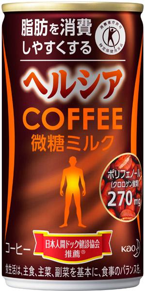 30 canned 185 g of Kao Hel Shea coffee slight sugar milk Motoiri [food for specified health use トクホヘルシヤ]