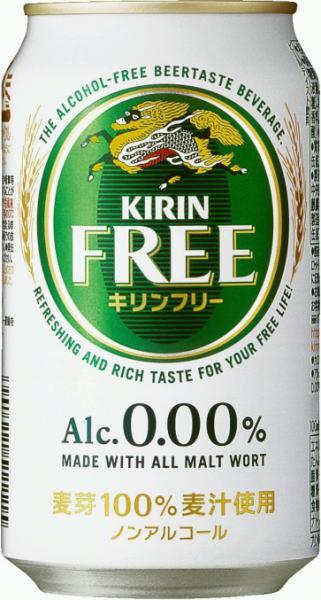 Giraffe free 350 ml cans 24 pieces [KIRIN FREE 0.00% non-alcoholic beer giraffe free storesexternal low-alcohol drinks malt 100%]