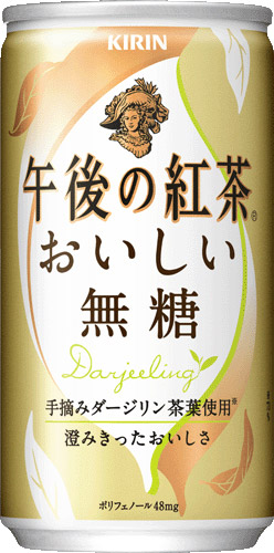 Tea canned delicious sugar-free 185 g 30 Motoiri [afternoon T] of the giraffe afternoon