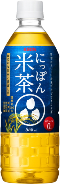 Kirin Japan rice tea 555 ml pet 24 pieces × 2 Summary buy