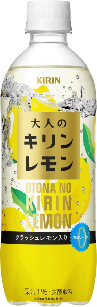 Giraffe adult Kirin lemon 500 ml pet 24 pieces [carbonated drink Kirin lemon exits zero calories.