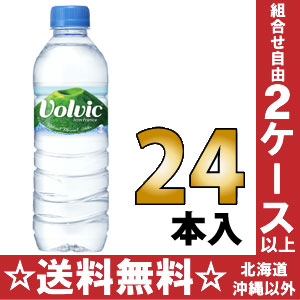 24 giraffe Volvic (volvic)500ml pet Motoiri [regular import goods Volvic Volvic]