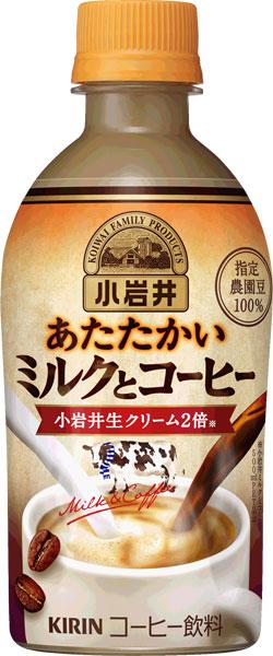 Giraffe Koiwai milk and coffee hot 280 ml pet 24 pieces [Café au lait (coffee).