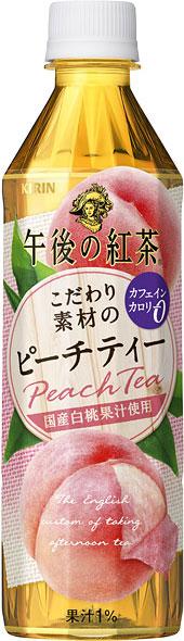 麒麟下午茶癡迷材料桃茶 500 毫升 pet 24 件 [昏暗的胸罩白桃果]