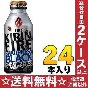 火麒麟火锐度黑 400 g 瓶罐 24 件 [黑罐装的咖啡不加糖加火。