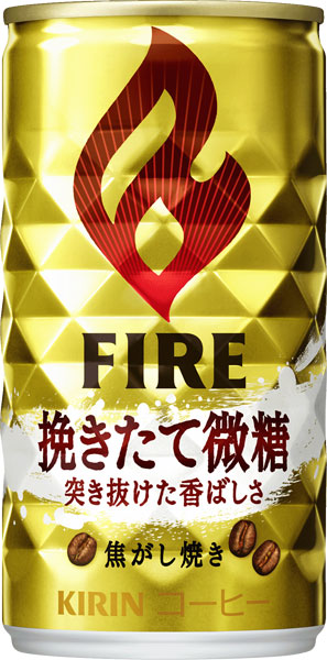 Saw it, and giraffe FIRE fire pass; 30 canned 185 g of slight sugar Motoiri [canned coffee]