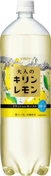 8 giraffe lemon 1.5L pet Motoiri [carbonated drink calorie zero] of giraffe adult