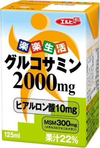 30 125 ml of L B comfort comfort life glucosamine pack Motoiri []
