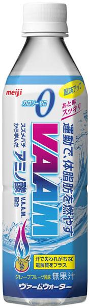 500 ml of 24 *2 Meiji Milk Products VAAM ヴァームウォーター pet Motoiri bulk buying [grapefruit taste バームウォーター]