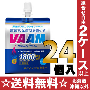 180 g of 24 Meiji Milk Products VAAM ヴァームゼリー packs case [バームフレッシュレモン taste]